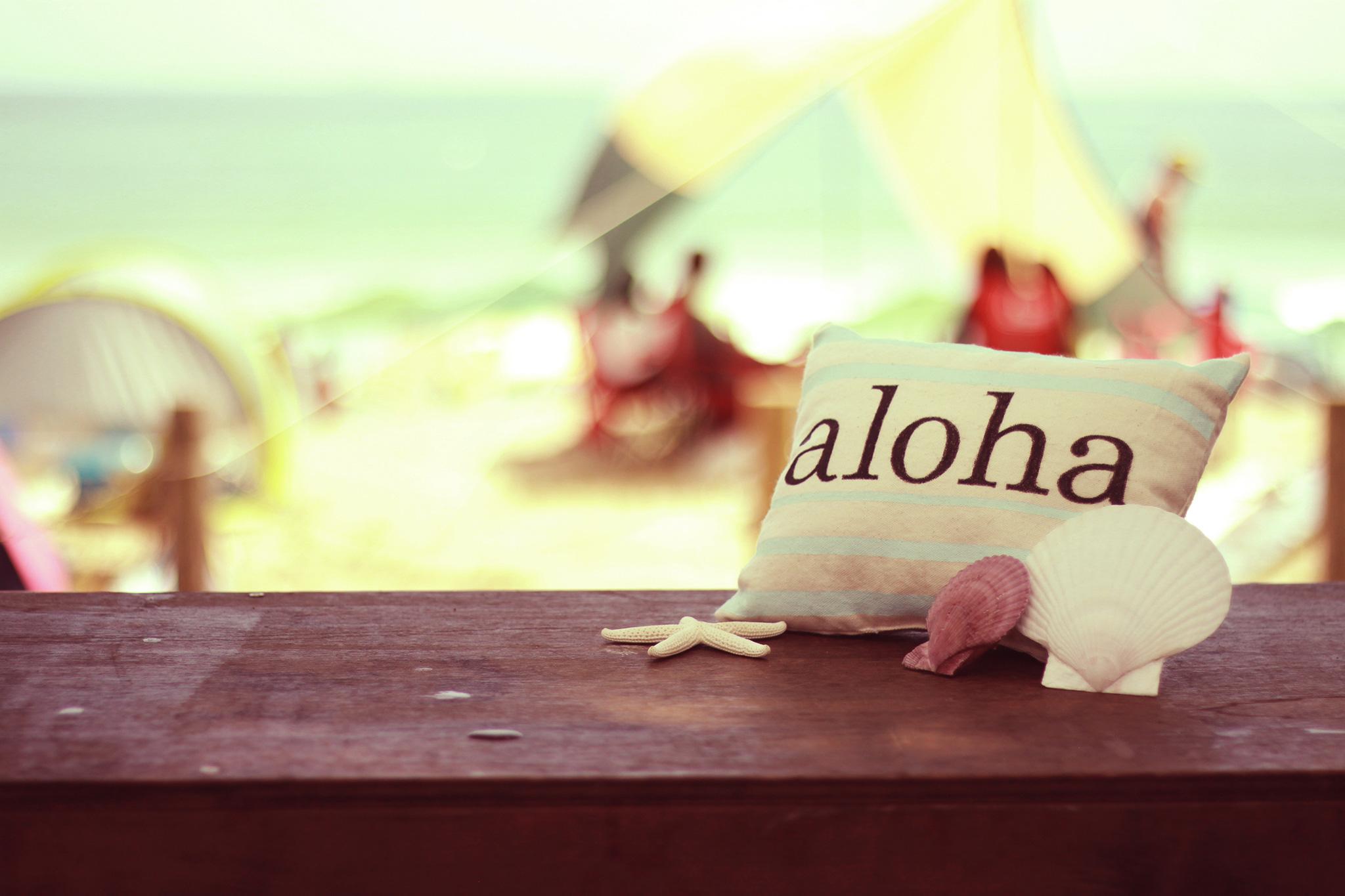 ハワイを感じながら